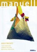 Eibecher / Gestreifte Ampel